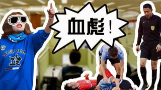 中超客服中心:大连球迷声讨输球祸首