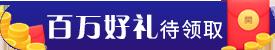 国庆【复联3】